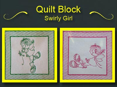 Swirly Girls Quilt Blocks Embroidery Machine Designs